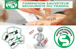 sst 300x195 - FORMATION SAUVETEUR SECOURISTE AU TRAVAIL (SST)